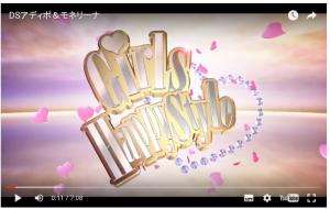 GHS動画